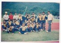sukmas 1993