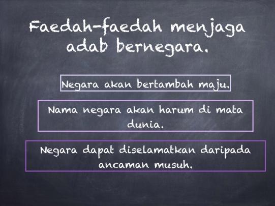 faedah